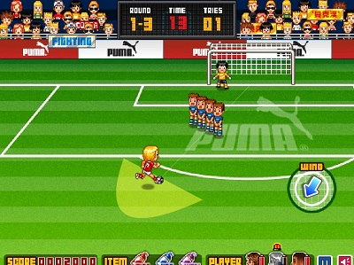 freekick_mania_screenshot_400