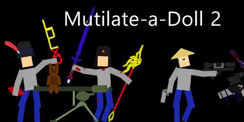 mutilate-a-doll-2